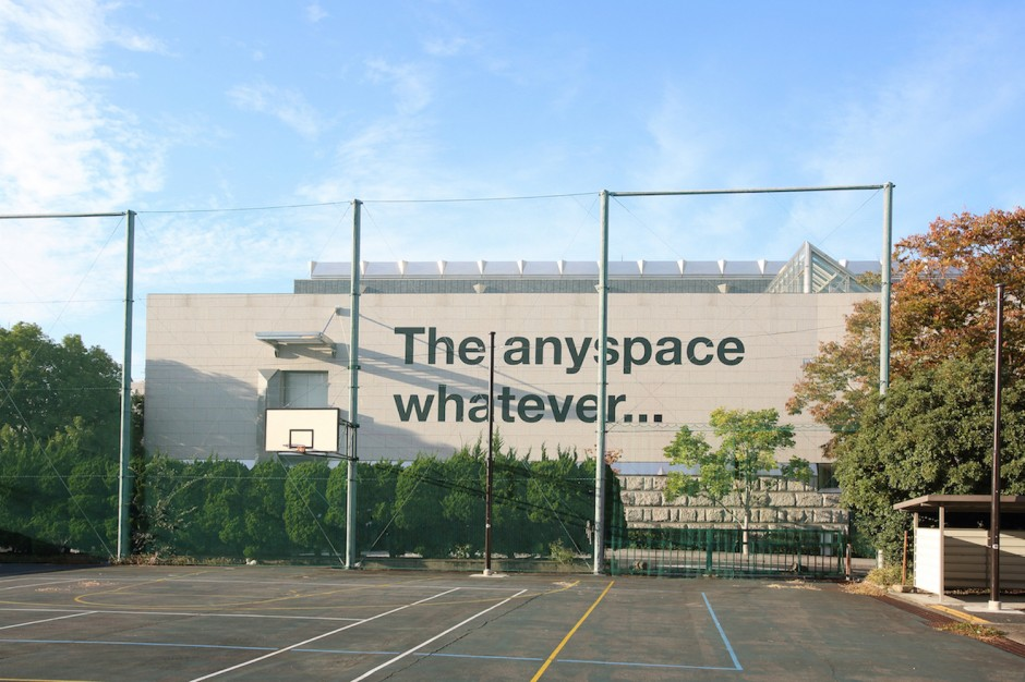 Liam Gillick, theanyspacewhatever, 2004. Courtesy of Imagineering Production Committee, Casey Kaplan, TARO NASU. Photo: Koji Ishii.