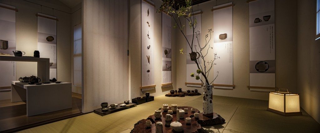TEATIME Exhibition at Kyoto 27, 2017 Courtesy of Alan Chan.