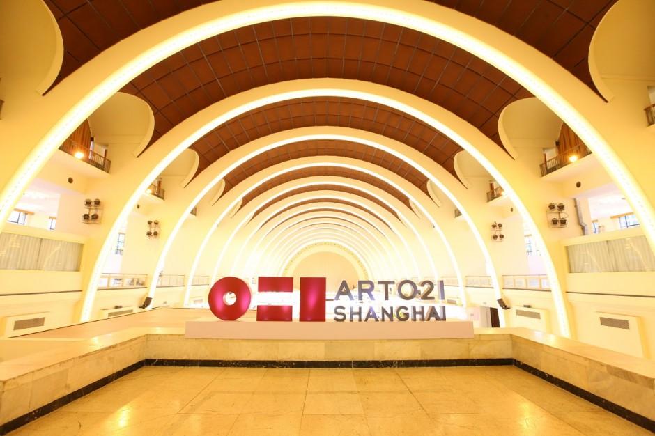 ART021 Shanghai Contemporary Art Fair.  Courtesy of ART021.