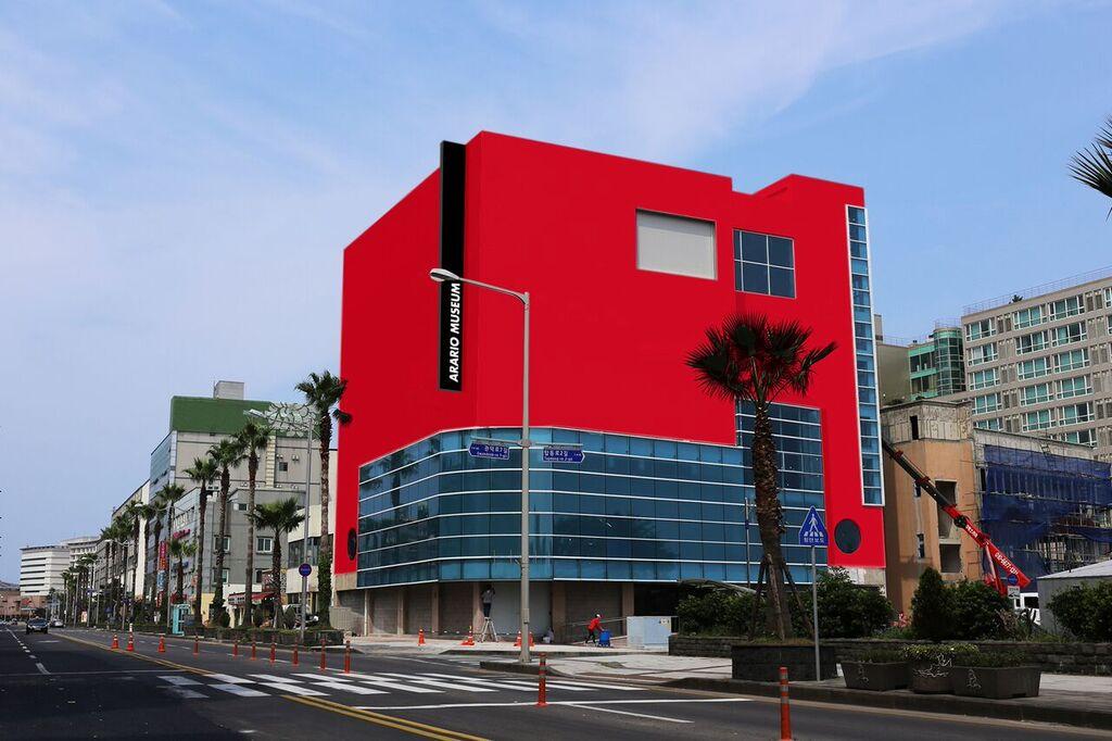 Arario Museum, Tapdong Cinema in Jeju Island, courtesy of Arario Museum.