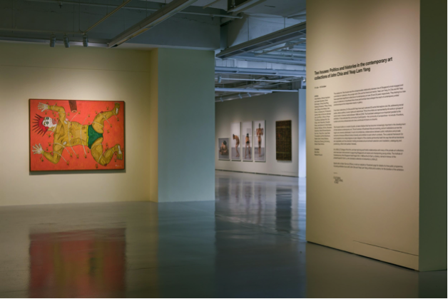 Works from the collections of Mr Yeap Lam Yang and Dr John Chia. Left: Gulliver, Heri Dono (Mr Yeap's collection); right: Anthropometry revision 1 and 2, Lee Wen (Dr Chia's collection). Two Houses (2018), installation view, Institute of Contemporary Arts Singapore, LASALLE College of the Arts. Photo: Weizhong Deng. Courtesy of Dr. John Chia.