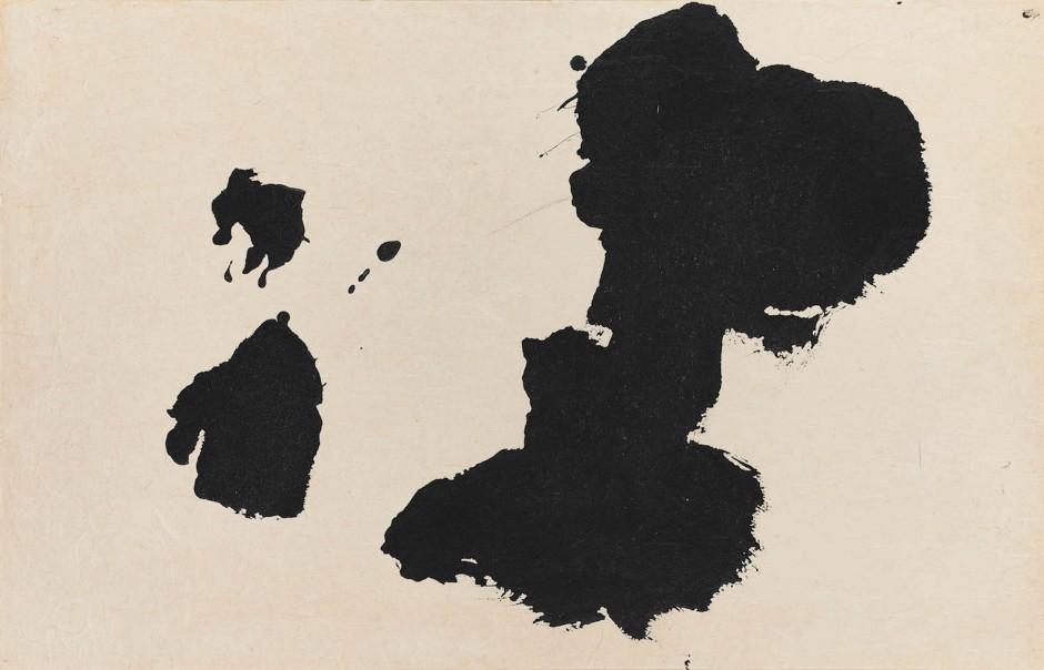 Morita Shiryu HK0714.501
