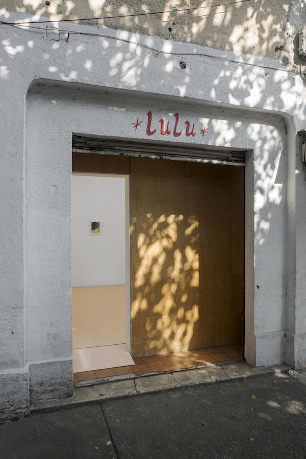 A facade of Lulu in Mexico City. Courtesy of Chris Sharp.