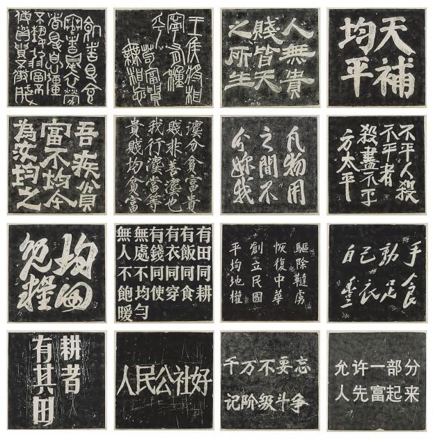 Qiu Zhijie HK0684.531