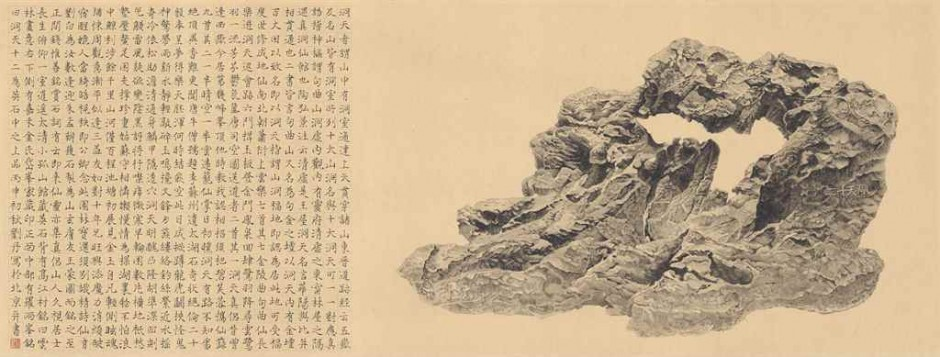 liu_dan_scholars_rock_-_grotto_heaven_d6039850g