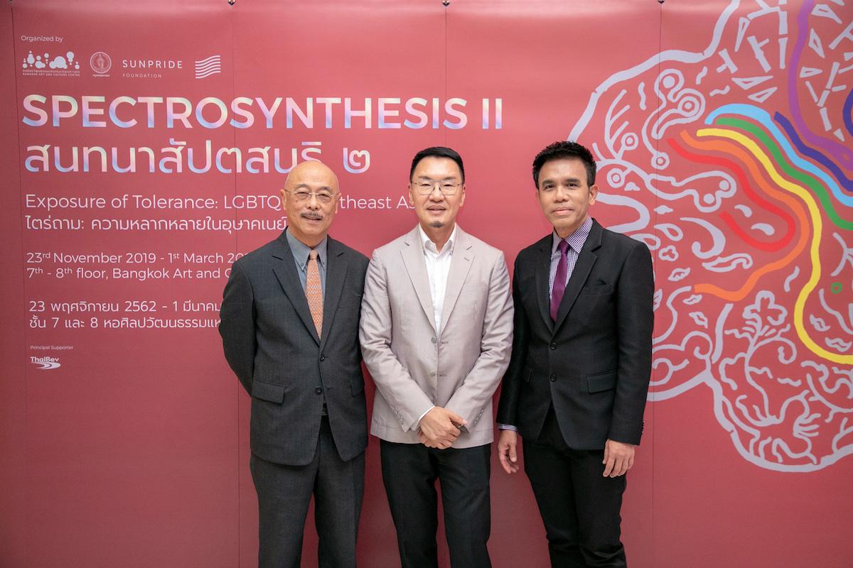 Spectrosynthesis II curator Chatvichai Promadhattavedi, Patrick Sun, and Kittinun Daramadhaj.
