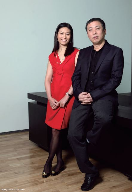 Wang Wei and Liu Yiqian