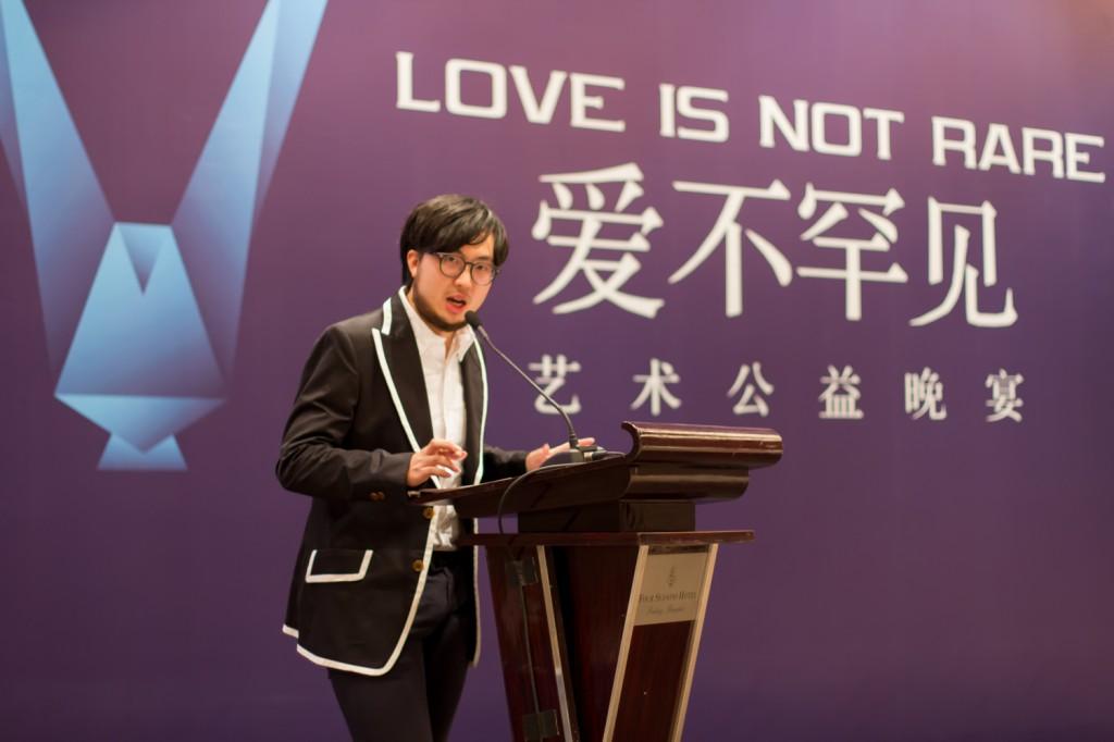 "Chong Zhou at ""Love is Not Rare"" charity auction gala, courtesy of Chong Zhou."