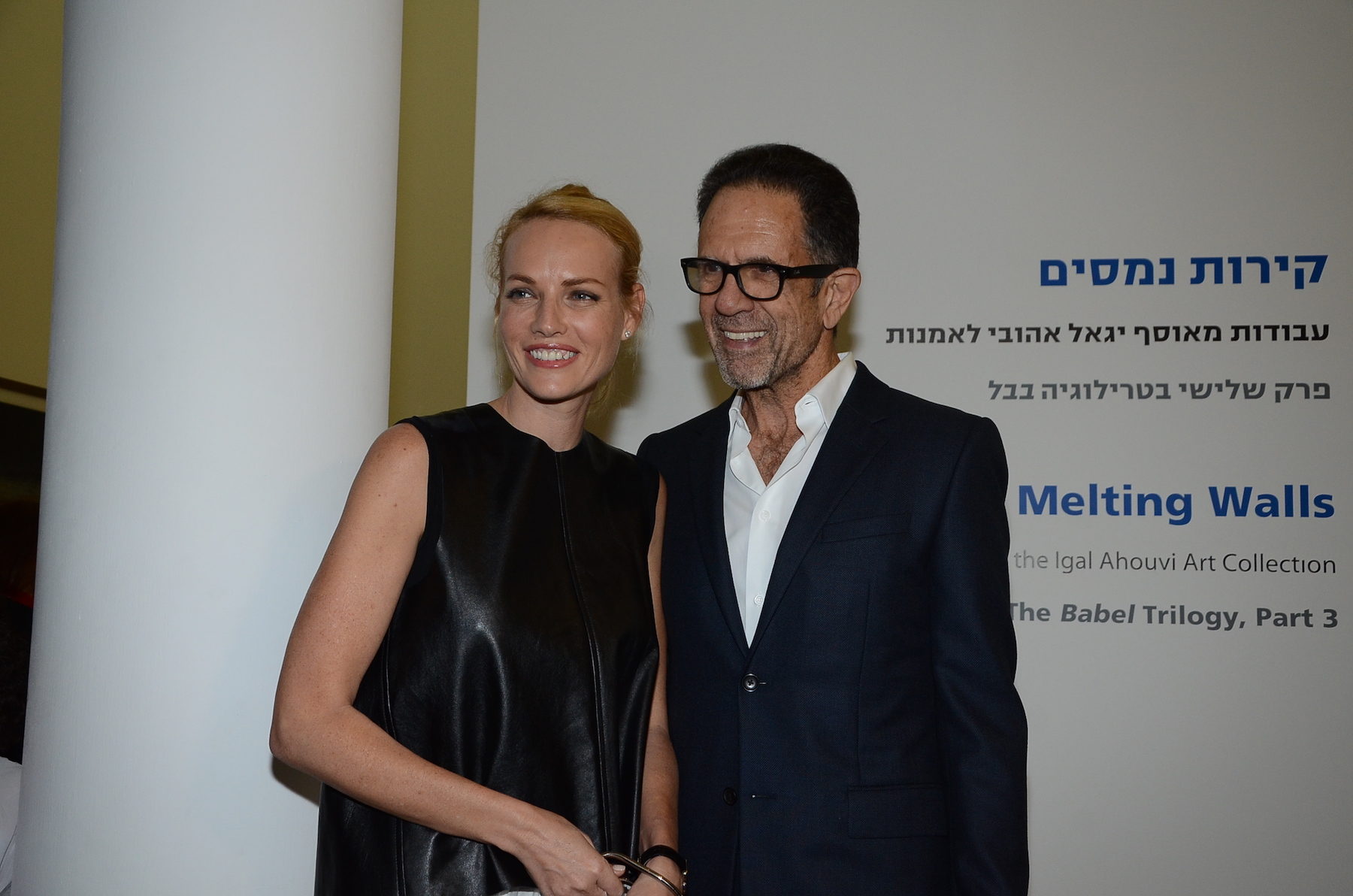 "Igal Ahouvi with his fiancé Galit Gutman, at the opening of the exhibition ""Melting Walls"". Courtesy of Igal Ahouvi Art Collection."